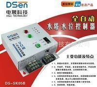 自動水位控制器 3
