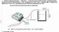 浮球液位控制器 2
