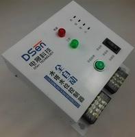 水泵保護控制器 2