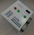 水位控制器全自動控制 1