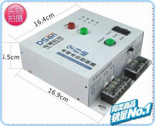 水位控制器全自動控制 2