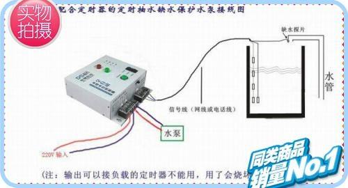 水位控制器全自動控制 4