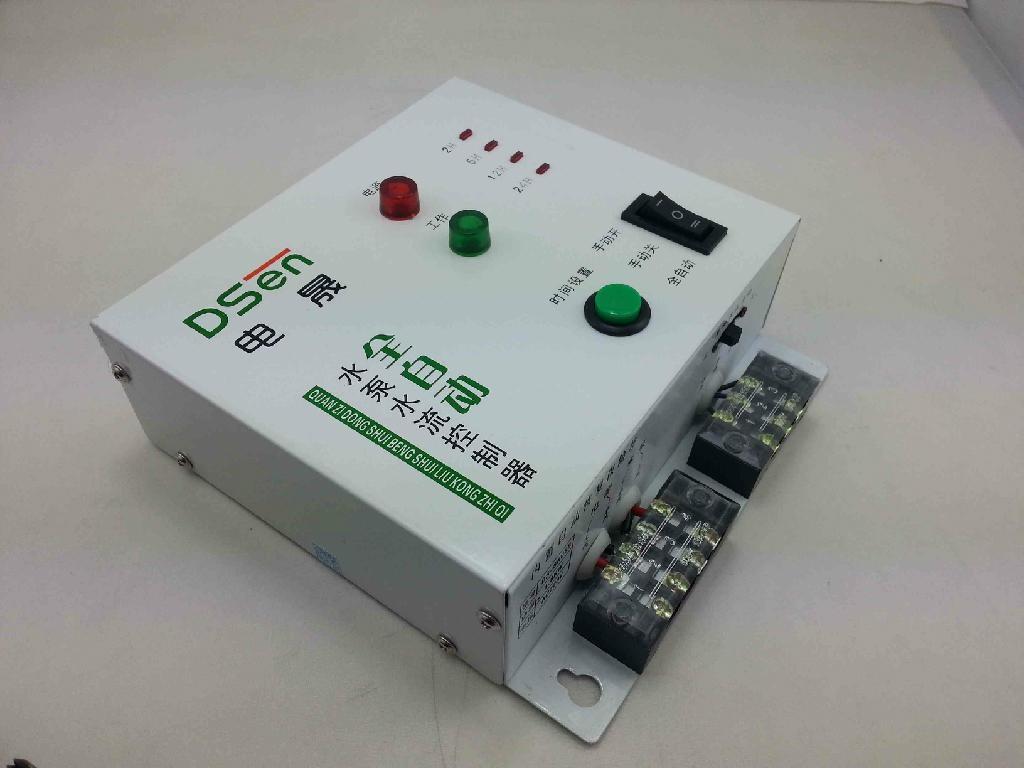 自動水塔水位控制器 1