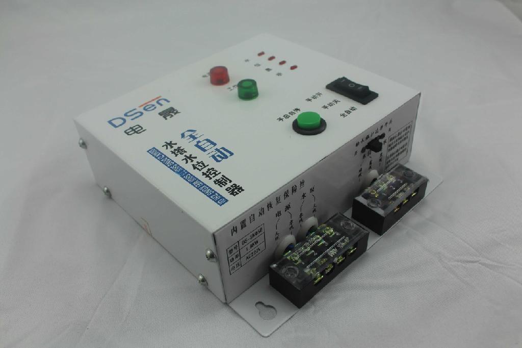 水塔水位控制器   5