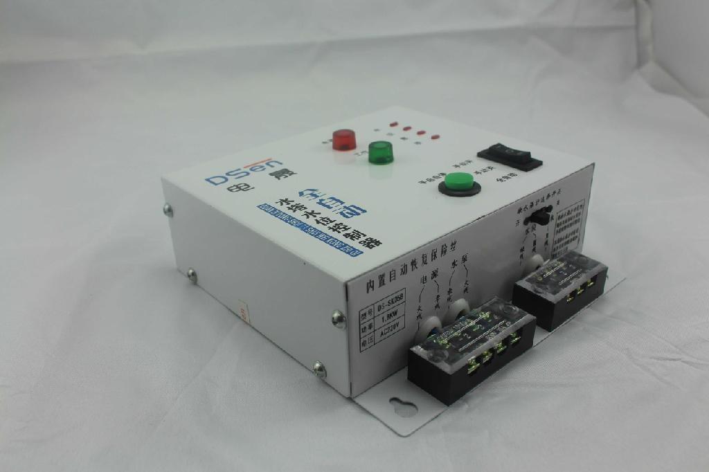全自動水位控制器 2