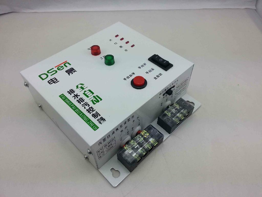 全自動水位控制器 3