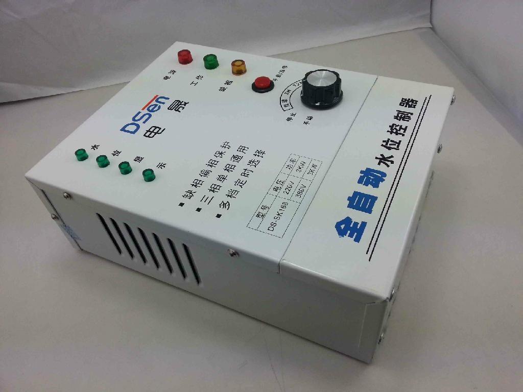 全自動水位控制器 5