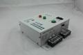 自動水位液位控制器 2