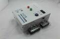 自動水位液位控制器 3