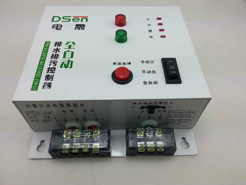 自動水位液位控制器 5