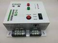 水塔水位控制器 2