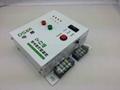 不鏽鋼水塔全自動進水控制器 4