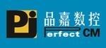 JINAN PERFECT MACHINE INDUSTRIAL CO.,LTD