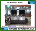 Gantry Type CNC Plate Drilling Machine