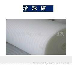 工業膠帶珍珠棉