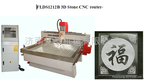 飞利达石材雕刻机 2