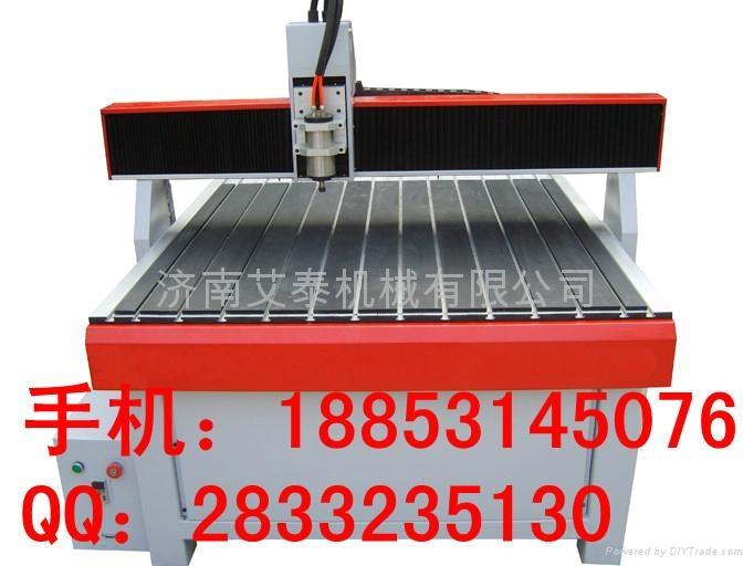 FLDG1224广告雕刻机 1