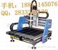 0404桌面式廣告雕刻機  2