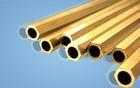 C6711 C6712铜合金管