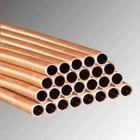 C6711 C6712铜合金管 3