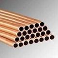 C6711 C6712銅合金管 3