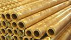 C6711 C6712銅合金管 4