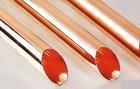 YBSC3銅合金板 棒 管 帶 線 排 3
