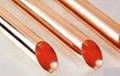 YBSC3铜合金板 棒 管 带 线 排 3