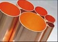 YBSC2铜合金管