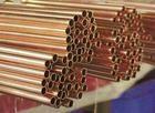 YBSC2銅合金管 2
