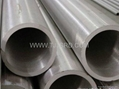 JIS G3458 Alloy pipes, seamless alloy steel pipes 2