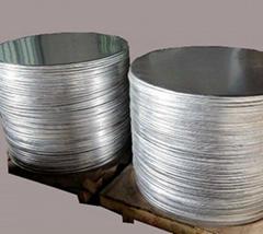 sell round aluminum circ