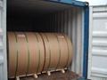 sell 3102,8011 aluminum foil finstock for air conditioner 3