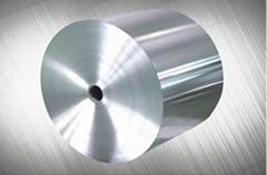 1100,1060 aluminum strip