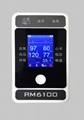 PM6100 Handheld Bluetooth Patient