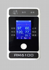 PM6100 Handheld Bluetoot