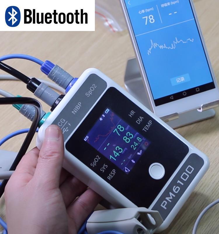 多參數專業醫療設備患者監護儀 1