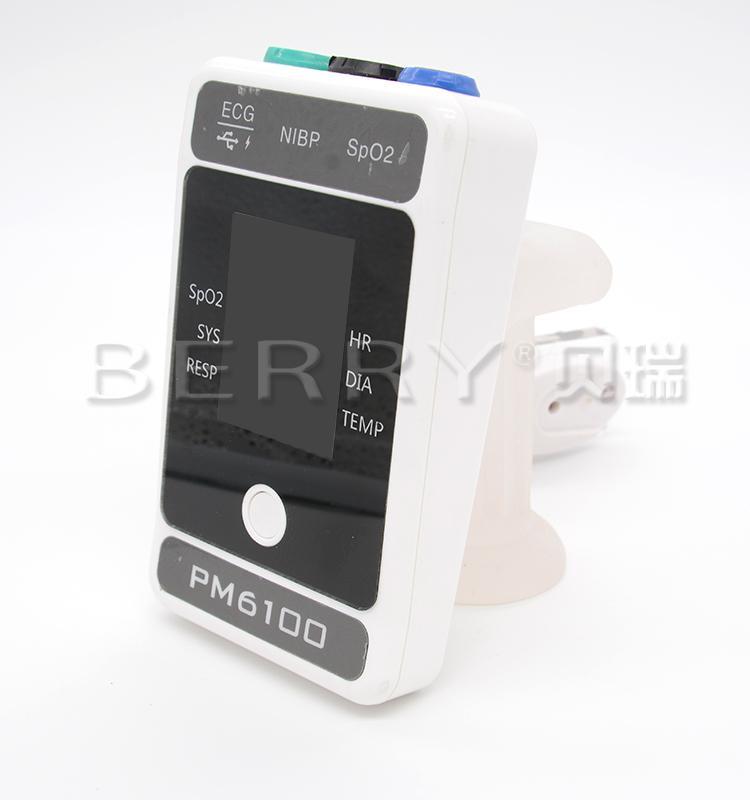 多参数专业医疗设备患者监护仪 2