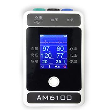 价格便宜屏幕大的便携患者监护仪 3
