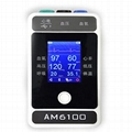 Portable patient monitor with big screen with cheap price