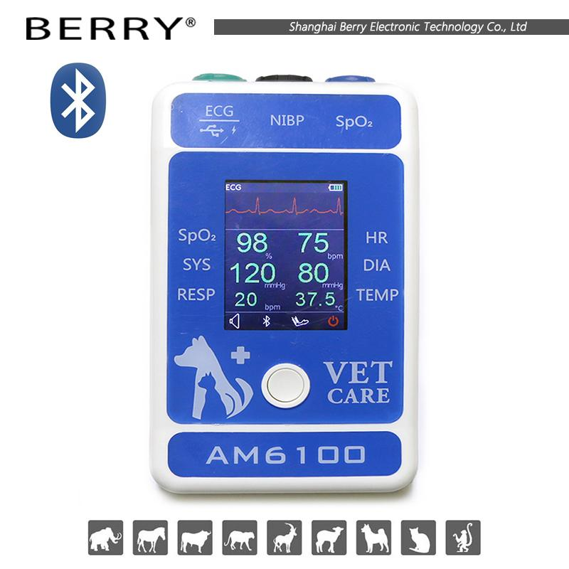 兽医血压监护仪 5