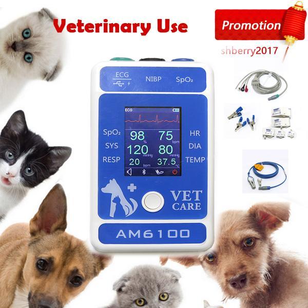 兽医多参数监护仪 1