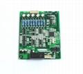 Digital Small Volume ECG Module 3