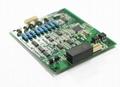 數字式小容量心電模塊 6