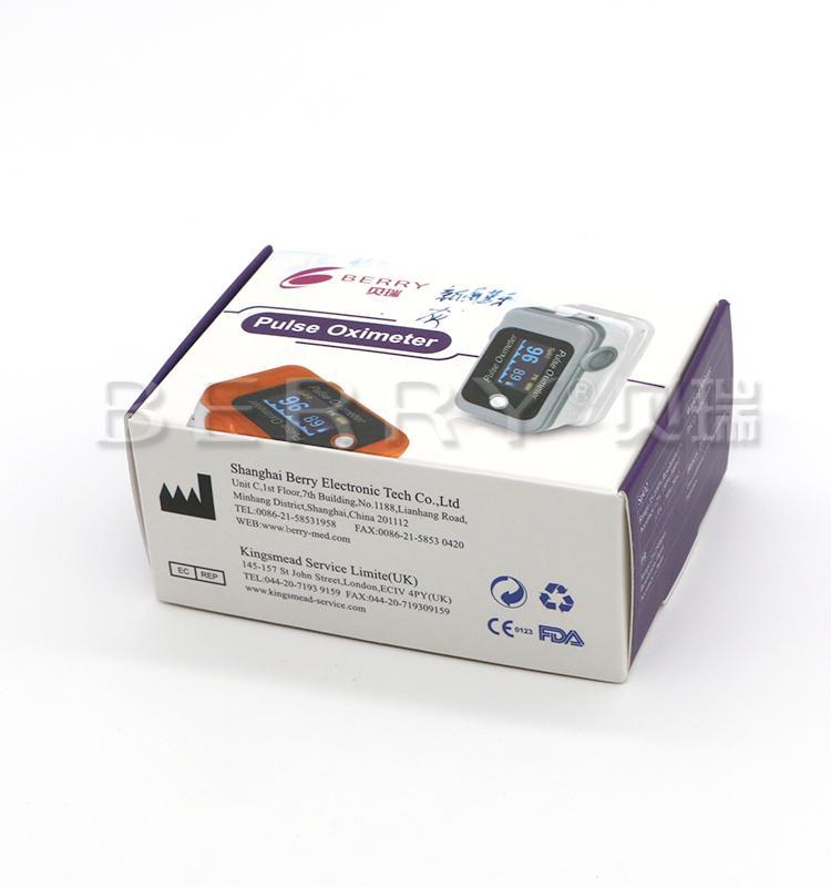 FDA&CE认证的LCD屏血氧蓝牙指夹脉搏血氧仪 4