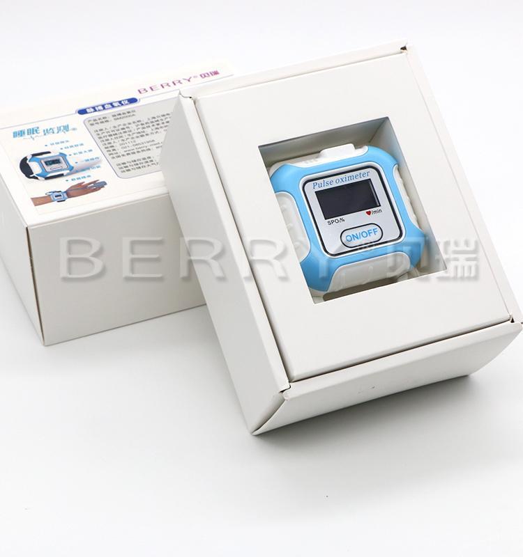 腕式CE高品質指夾脈搏血氧儀 2