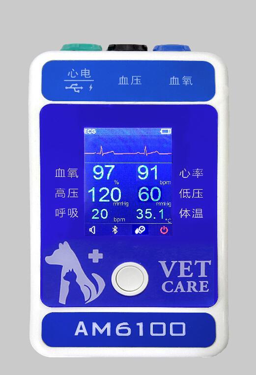 全新设计的中国多参数临床兽医生命体征监护仪 5