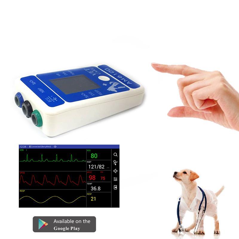 动物6参数医用心电图蓝牙患者监护仪 6