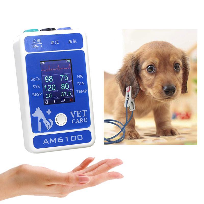 动物6参数医用心电图蓝牙患者监护仪 1