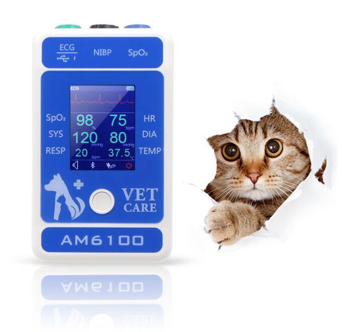 醫院健康多參數獸醫便攜式獸用監護儀 8